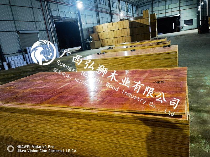 大型工程用木模板