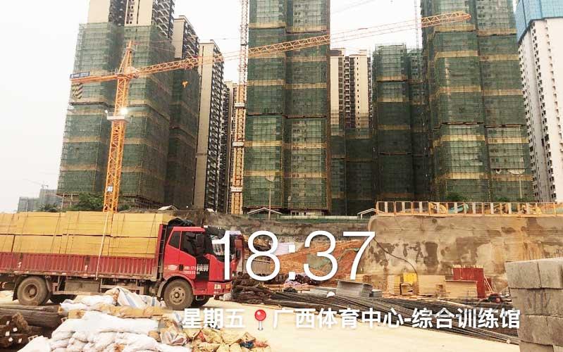 广西体育中心-综合训练馆项目