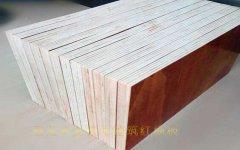 桉木建筑红模板