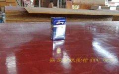 建筑酚醛面红模板
