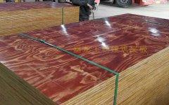 工地建筑夹板