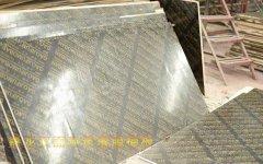 双面建筑覆膜模板