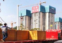 工地使用建筑模板