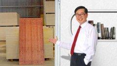 建筑模板出口-张总选择信任嘉龙木业