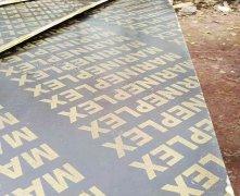 覆膜板是什么?清水模板和建筑覆膜板的关系